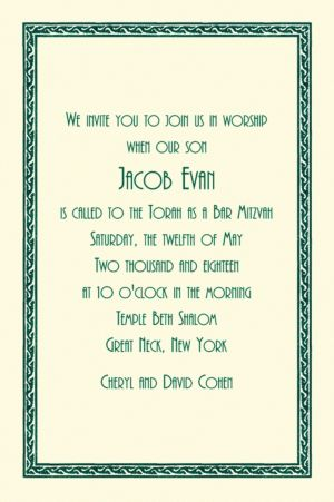Custom Green Tapestry Border Ecru Invitations