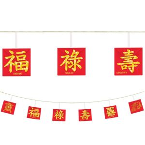 Chinese New Year String Garland