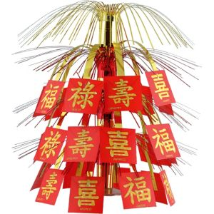 Chinese New Year Gold Spray Centerpiece