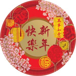 Blessings Chinese New Year Lunch Plates 8ct