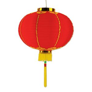 Chinese New Year Paper Lantern