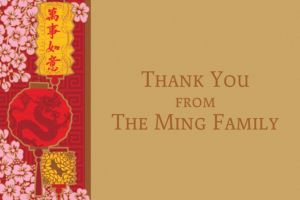 Custom Chinese New Year Blessings Thank You Notes