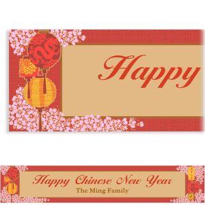 Custom Chinese New Year Blessings Banner 6ft