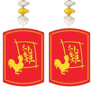 Year of the Rooster Chinese New Year Hanging Decoration 2ct