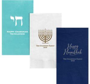 Personalized Hanukkah Guest Towels