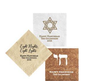 Personalized Hanukkah Embossed Damask Beverage Napkins