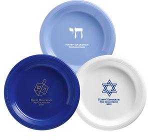 Personalized Hanukkah Plastic Dinner Plates