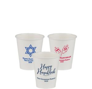 Personalized Hanukkah Paper Cups 8oz