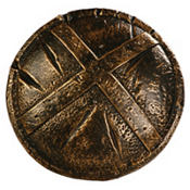 Spartan Shield 18in