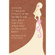 Classy Bride on Brown Custom Wedding Invitation
