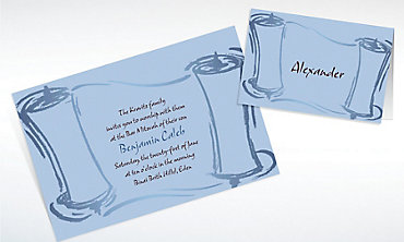 Custom Swashy Torah Invitations & Thank You Notes