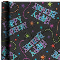 Happy Birthday Gift Wrap