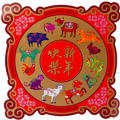 Chinese New Year Cutout 15in