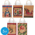 Medium Christmas Cheer Kraft Gift Bags 8in 5ct