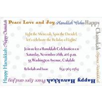 Fun Hanukkah Wishes Custom Invitation