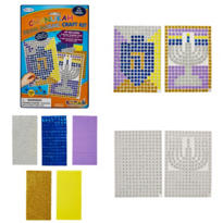 Hanukkah Foam Mosaic Kit
