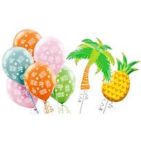Luau Balloons